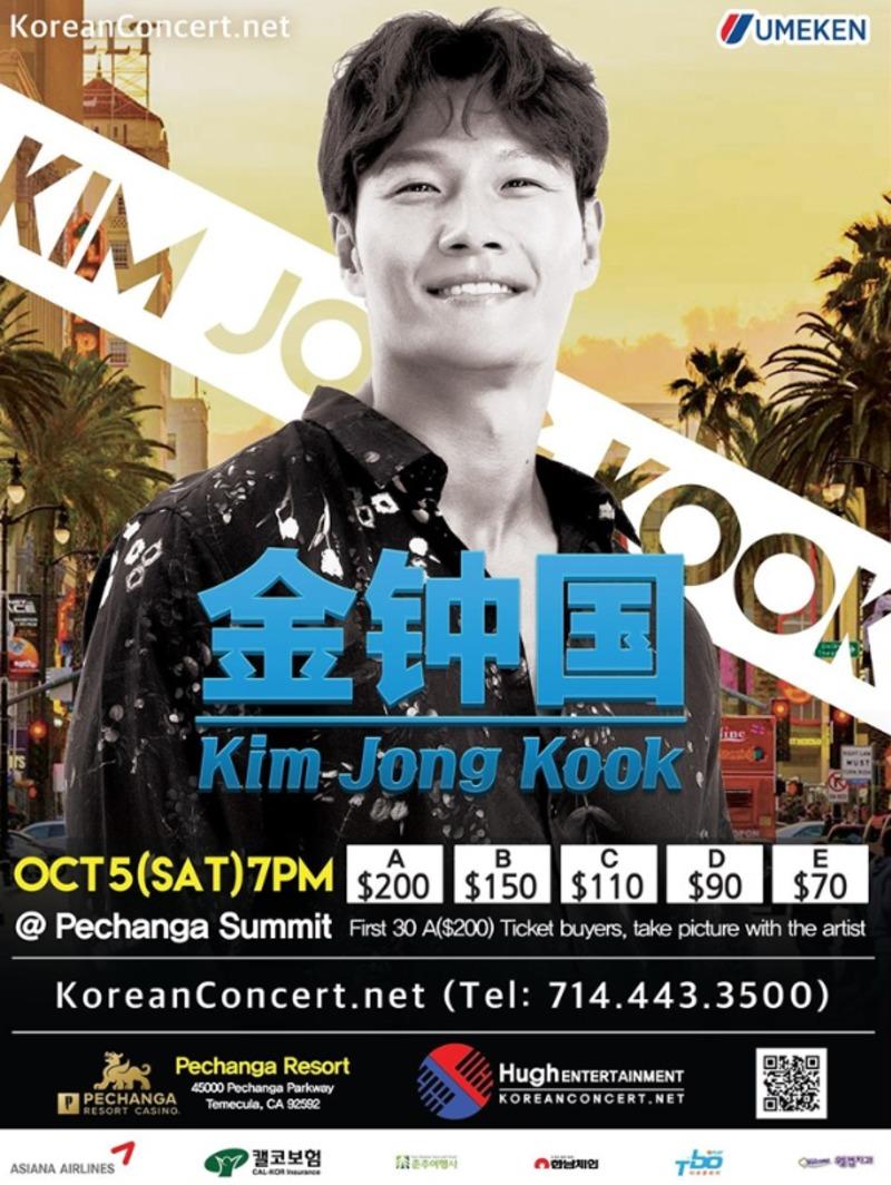金钟国演唱会2014_Kim Jong Kook金钟国北美演唱会   Dr.Tickets票博士